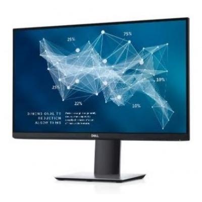 """Dell P2421D 23,8""""/8ms/1000:1/QHD(2560x1440 s 60 Hz)/HDMI,DP,4xUSB/IPS panel/tenký rámeček/Black"""